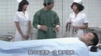 日本喜剧大师志村健的巅峰之作,这剧情连看三遍都不觉得腻!