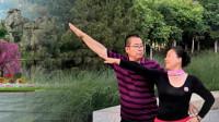魅力阳光广场舞《缘分让我们在一起》原创中三交谊舞附教学