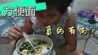 台湾方便面真的有肉?!听说来台湾旅游方便面也是伴手礼!