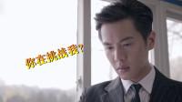 《法醫秦明》第9集:男孩被後媽踢成重傷,朋友輕輕一推倒地身亡