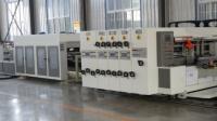 920全程吸附式高速四色印刷开槽模切机下折粘箱联动线自动打包机生产视频
