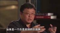 罗永浩:雷军跟我说了一个道理,听完我觉得真惭愧,难怪他成功了