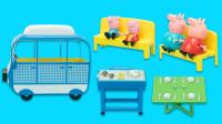 小猪佩奇玩具故事:佩奇一家驾驶新款露营车到海边度假