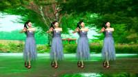 新编广场舞《一路走来不容易》请好好珍惜,王爱华和望海高歌演唱