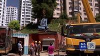 追踪反馈  坍塌九个月的护坡迎来施工改造