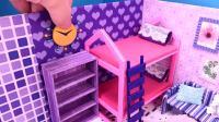 亲子手工diy制作漂亮的粉色小房子