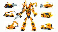 工程机甲是由6种工程车模型合体而成,这种积木玩具喜欢吗?