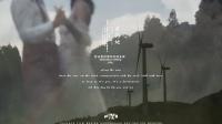 2020-7-19 大容山目的地婚礼 婚礼日 川葉映畫出品