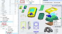 Creo7.0更新功能视频教程之绘图树和视图增强功能详解