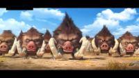 熊出没之原始时代:本来凶狠的野猪,怎么变得温柔了呢?