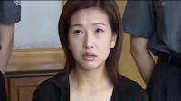 刘华强的大姨子开始交代事情,刘华强真的危险了,在衡州藏不住了