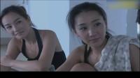 温柔的谎言02:美女给老公煎药却被保姆误喝,女儿瞬间明白了父母的那些事