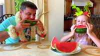 萌娃小可爱和爸爸在吃甜甜的西瓜,萌娃:真的太好吃啦!
