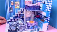 亲子手工diy制作漂亮的蓝色小房子