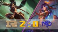 赛事速看0731:Xiaohu沙皇 仍有季后赛的希望 RNG2:0DMO