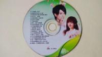 【光碟转制】N-1001A VCD