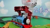 托马斯小火车在龙卷风中穿梭,轨道大师探险系列玩具开箱