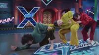 这,就是街舞3:来自王嘉尔街道的3人组合的偏爵士舞蹈,舞姿优美,看得鸡皮疙瘩都起来了