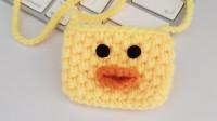 钩针:可爱的小鸭包,含文字图解