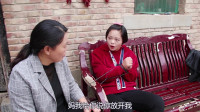 李大娘爱叨叨:儿媳妇爱打麻将,没想被婆婆绑起来出题考智商!太逗了