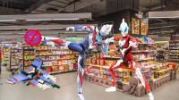 捷德和欧布奥特曼逛超市买玩具,迪迦变形机甲和泰迦变形战车