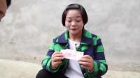李大娘爱叨叨:1+1等于几?答对奖励6666,来个小学老师,骗子破产了