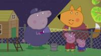 小猪佩奇:佩奇第一次看萤火虫,说是流星,还以为身上着火了呢!