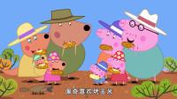 小猪佩奇:佩奇到澳大利亚野餐,吃好吃的烤玉米,还见到鸭嘴兽!
