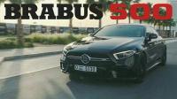 2020 巴博斯 Brabus 500 宣传片 - 基于 奔驰 AMG CLS53 打造