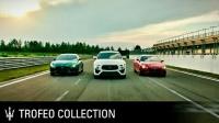2021 玛莎拉蒂 Maserati Trofeo Collection 宣传片 Refined. Never tamed