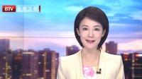 北京国际电影节新闻发布会召开