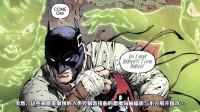 蝙蝠侠挑战畸形的绿灯恶魔?绿灯侠陨落