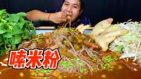 普哥吃播:凉拌糯米粉,薄荷,臭豆,生姜,轻松嗦一盆太过瘾了!