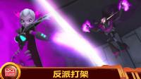 百兽总动员:暗影队长与帕德拉打起来,银河石向地球散落