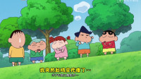 【蜡笔小新第九季】台配 36 寻找春天哦