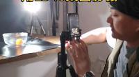 桌面组建专业摄影棚(LD40)·拍瞬间