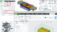 creo7.0多主体创建制模(铸造)零件视频教程