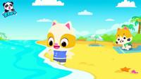 宝宝巴士:假日沙滩,我们爱干净的沙滩蔚蓝的大海,不乱扔垃圾做好垃圾分类