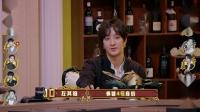 《GodLie》第五季 第4期 下 :JY、蒲熠星、刘小怂、廖效浓、陈思键谁更giao一筹?