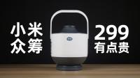 【消费者说】65:小米众筹·悠伴便携多功能电饭煲评测