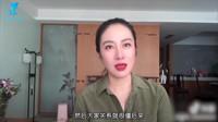 叶璇爆料某女星整容过度毁容,还遭其他女星冷嘲热讽:关键她自己长的更丑