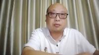 青岛律师杜相忠谈刑事辩护:再成功的案例也只代表你的过去,我们要戒骄戒躁向前看