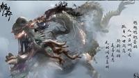 【信仰攻略组】《斩妖行》一周目炼狱难度全收集攻略剧情解说第一期