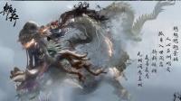 【信仰攻略组】《斩妖行》一周目炼狱难度全收集攻略剧情解说第二期