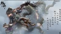 【信仰攻略组】《斩妖行》一周目炼狱难度全收集攻略剧情解说第三期