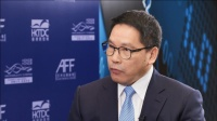 泰国财政部长:论坛缔造投资机遇