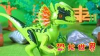 122 解密恐龙的寿命到底有多长?