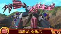 百兽总动员:猛犸兽战龙神的音速护盾,被玛君龙的变焦爪轻松突破