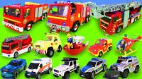 缤纷消防车汽车玩具展示