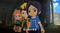 斗龙战士 第五季:危机!